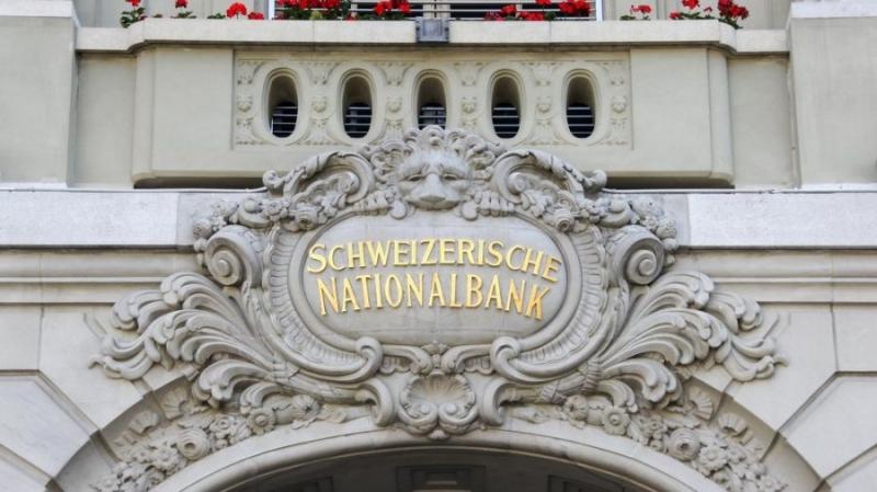 ЦБ Швейцарии видит риски в создании криптовалют центробанками