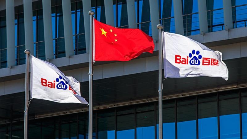 Интернет-гигант Baidu запускает сервис стоковых фотографий на блокчейне