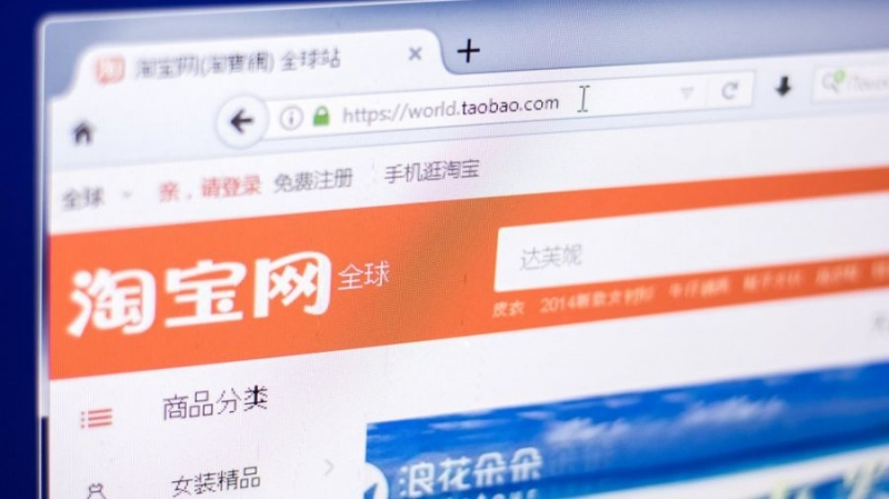 Taobao запрещает продажу товаров и услуг на базе блокчейна