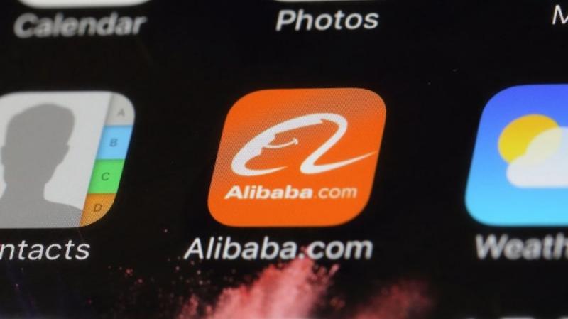 Alibaba начинает тестирование блокчейн-платформы для продовольственных поставок