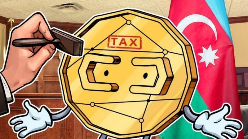 Азербайджан обложит криптовалютные операции налогом на прибыль