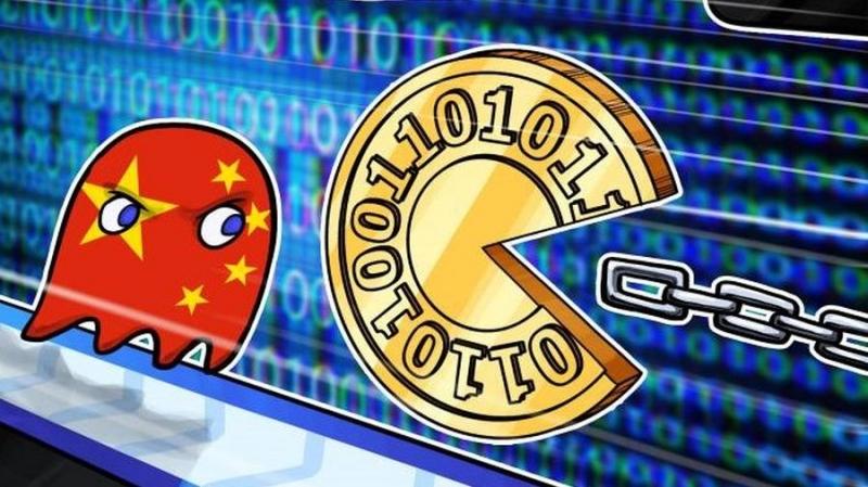 Исследователь НБК: блокчейн должен быть более централизованным