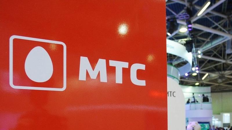ПАО «МТС» разместило облигационный займ на блокчейн-платформе НРД