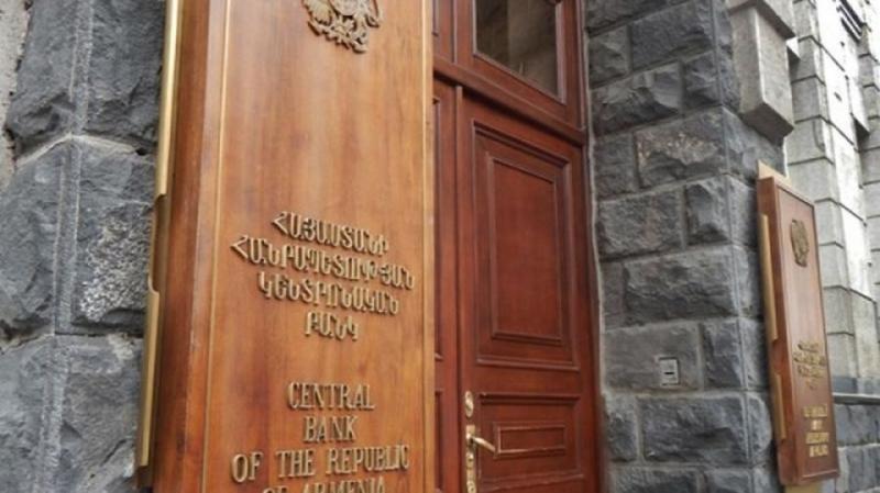 ЦБ Армении предупредил о рисках использования криптовалют