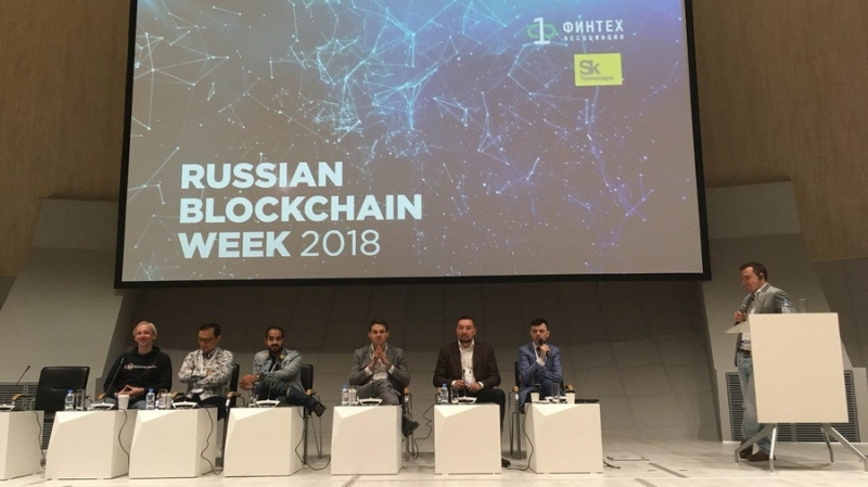 На RBW обсудили будущее блокчейна в России