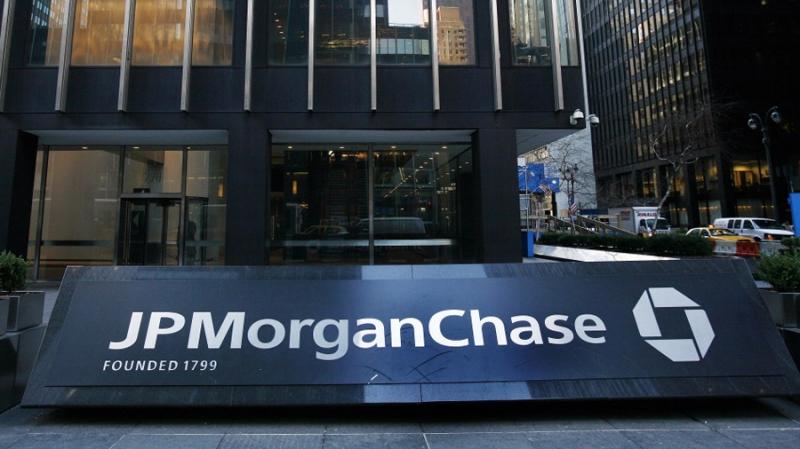 JPMorgan разрабатывает собственную криптовалютную стратегию