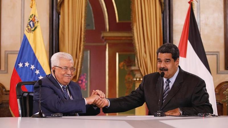 Венесуэла и Палестина создадут совместный фонд в криптовалюте Petro