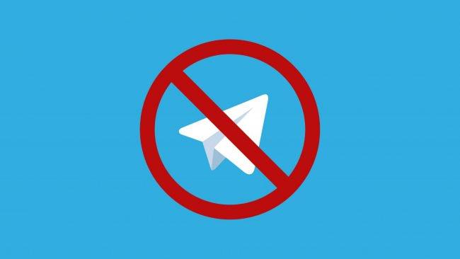 Telegram обходит блокировку при помощи военных технологий?