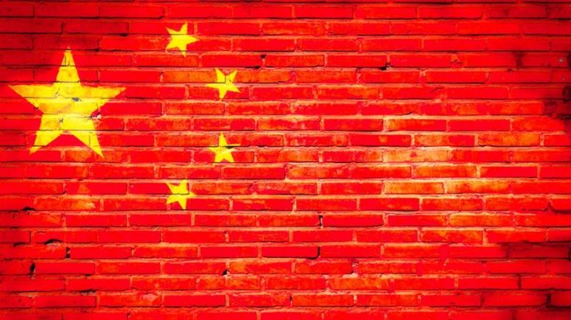 Китай поставил Эфириум на первое место в рейтинге криптовалют