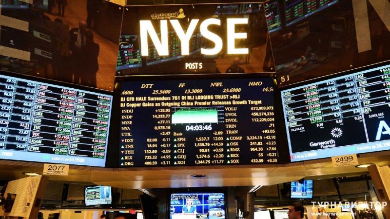 Нью-Йоркская фондовая биржа работает над запуском торговли биткоинами