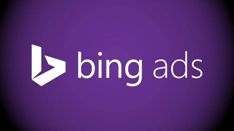 Поисковик Microsoft Bing присоединяется к запрету рекламы криптовалют и ICO