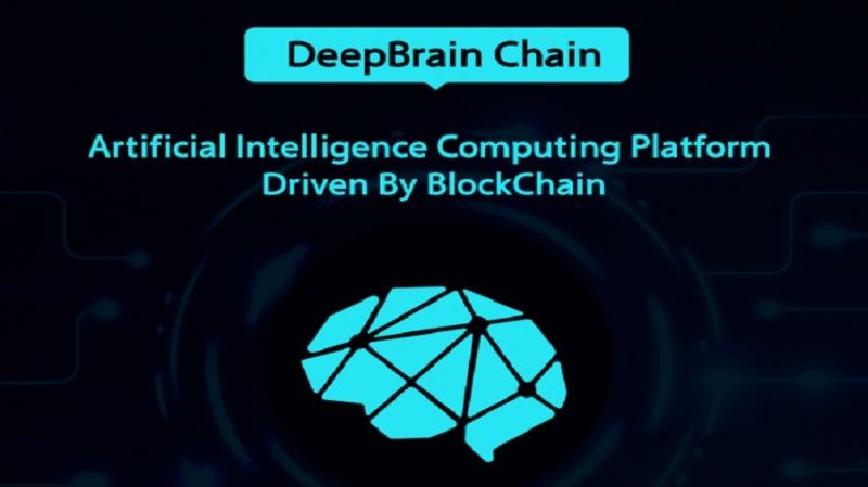 DeepBrain Chain запускает в Кремниевой долине исследовательский центр ИИ и блокчейна