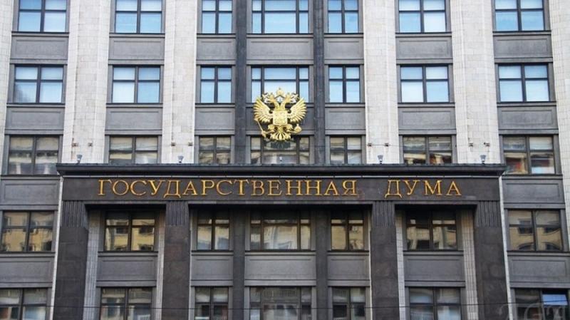 Госдума РФ приняла в первом чтении три законопроекта о регулировании криптовалют и ICO