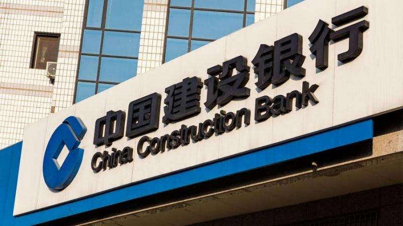 В 2017 году 12 китайских банков внедрили блокчейн