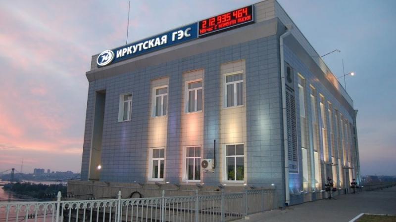 Возле ГЭС «Иркутскэнерго» могут появиться пять майнинговых ферм