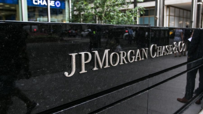 JPMorgan Chase патентует блокчейн-систему для межбанковских платежей