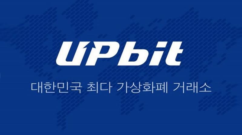 На крупнейшую южнокорейскую биржу Upbit завели дело о мошенничестве