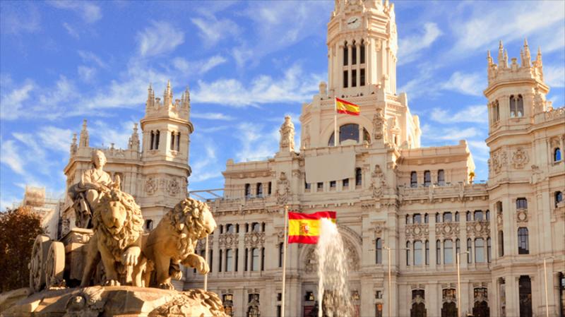 Регулятор Испании одобрил инвестиционные фонды для криптовалют
