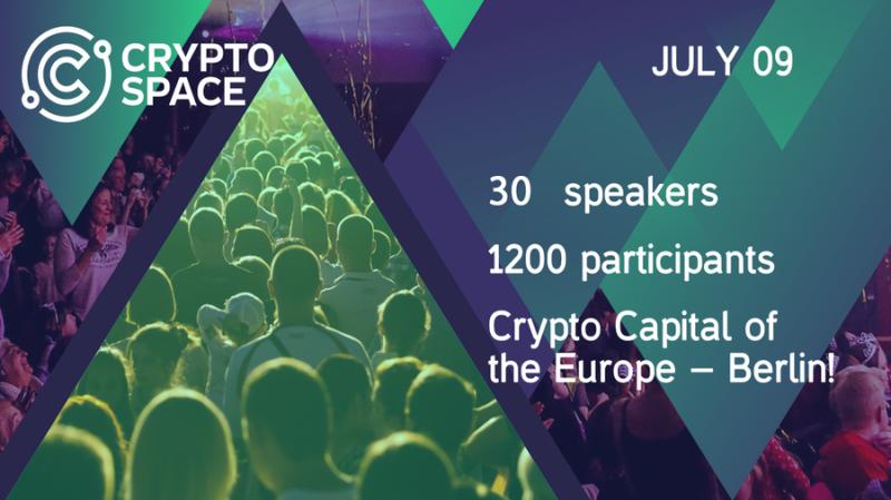 Конференция по блокчейну и криптовалютам Cryptospace Berlin пройдет 9 июля