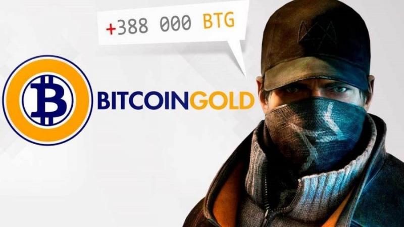 Разработчики Bicoin Gold сделали заявление по атаке 51% и краже 388 000 BTG