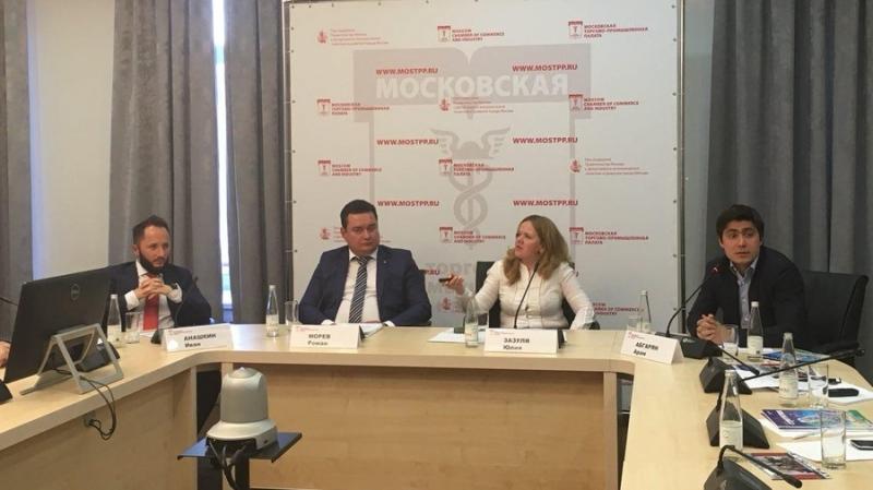 В Московской ТПП обсудили перспективы блокчейна в бизнесе