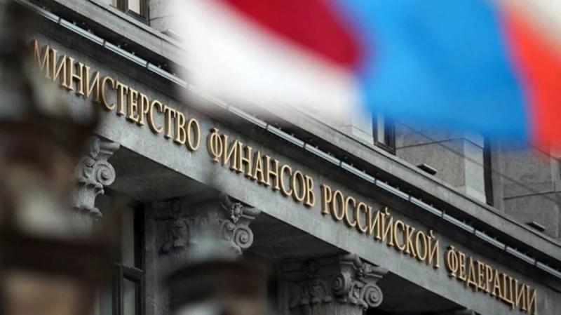 Минфин РФ: за доход от операций с криптовалютами нужно заплатить НДФЛ