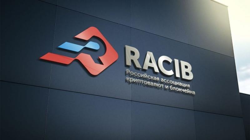 РАКИБ: в регулировании криптовалют не нужно опираться на старое законодательство