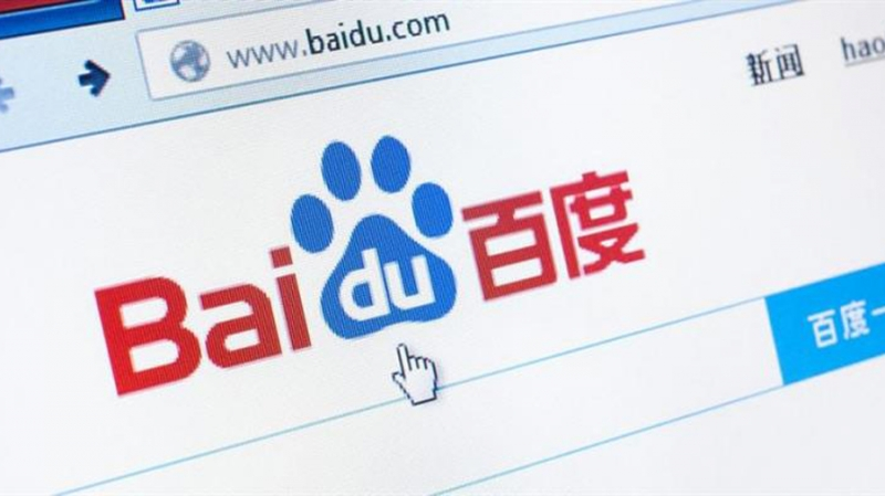 """Китайский аналог """"Википедии"""" Baidu Baike переводят на блокчейн"""