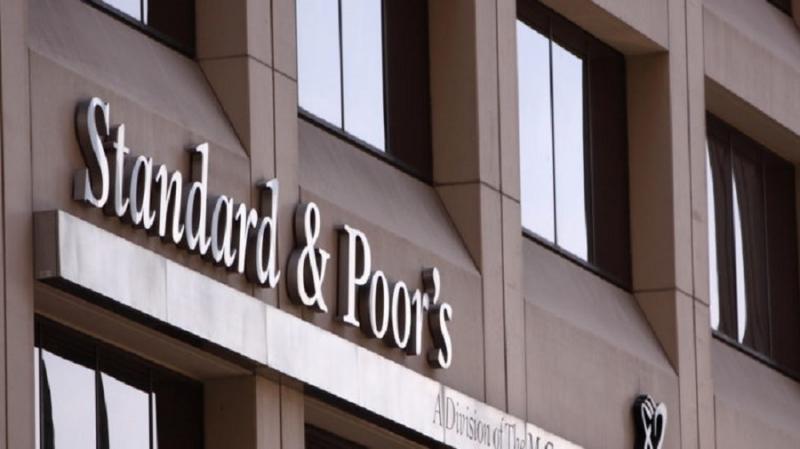 Фьючерсы на биткоин могут подпортить кредитные рейтинги банков