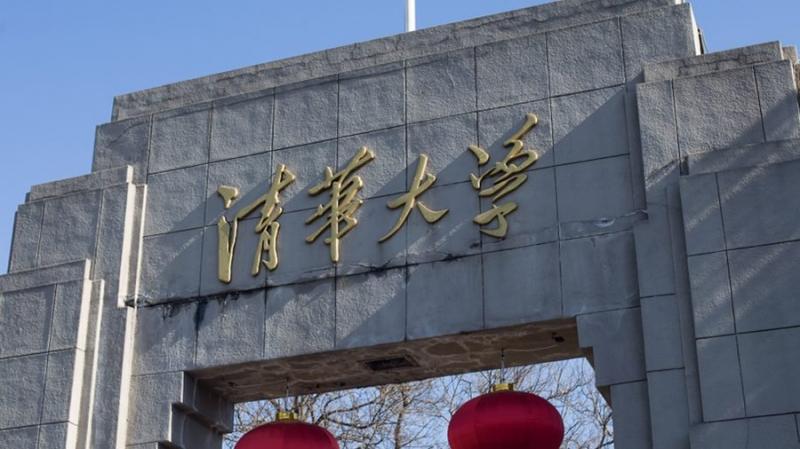 Университеты Китая создают DAO на базе блокчейна