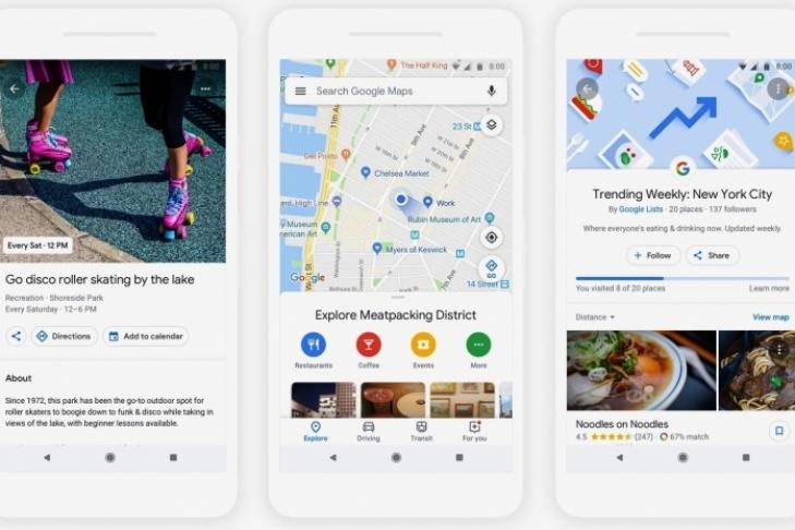 Google провела редизайн Google Maps