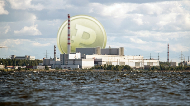 В России нашлись инвесторы для создании майнинговой фермы на ЛАЭС