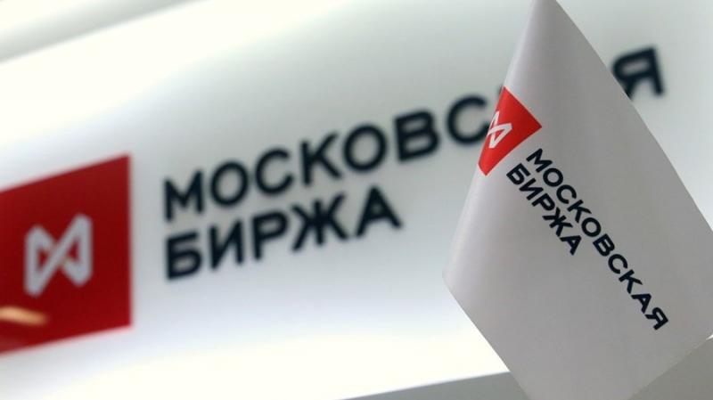 На Московской бирже готовят инфраструктуру для проведения ICO