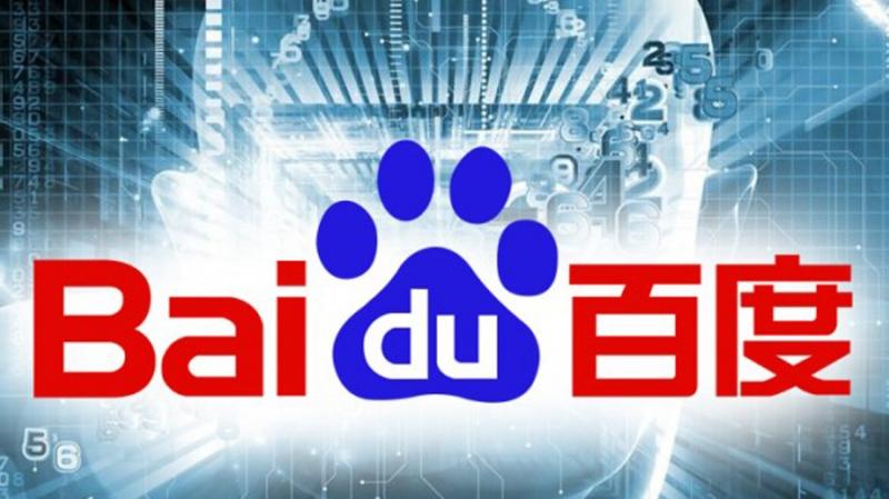 Baidu анонсировал блокчейн-платформу для обмена авторскими фотографиями