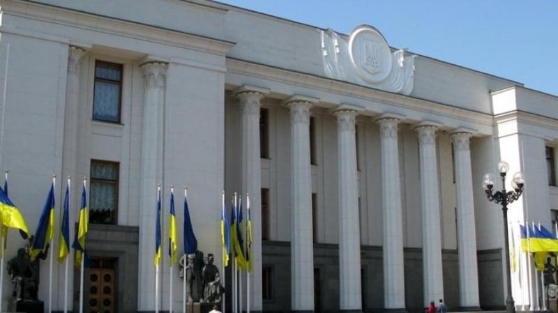 Украина поддержала концепцию регулирования криптовалют