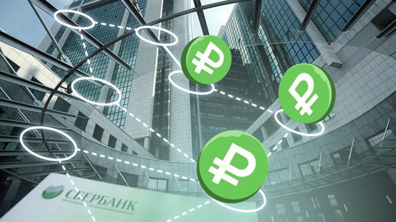 Банк России готовится узаконить цифровые аккредитивы и смарт-контракты