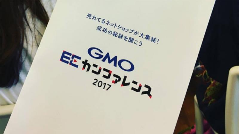 GMO запускает интернет-банк на блокчейне