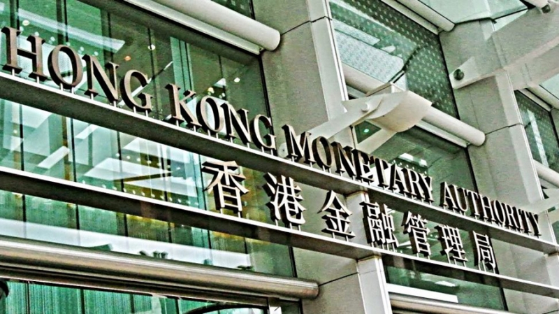 Гонконг создает систему торгового финансирования с использованием DLT