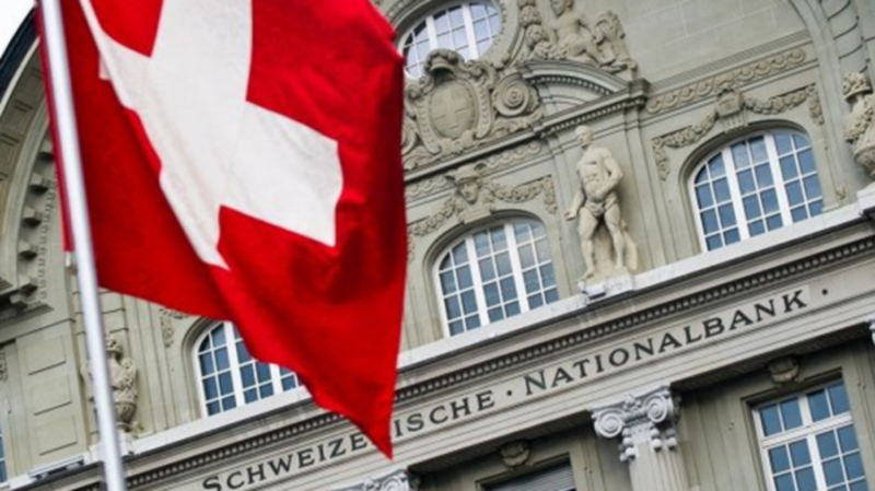 Глава ЦБ Швейцарии: блокчейн слишком примитивен