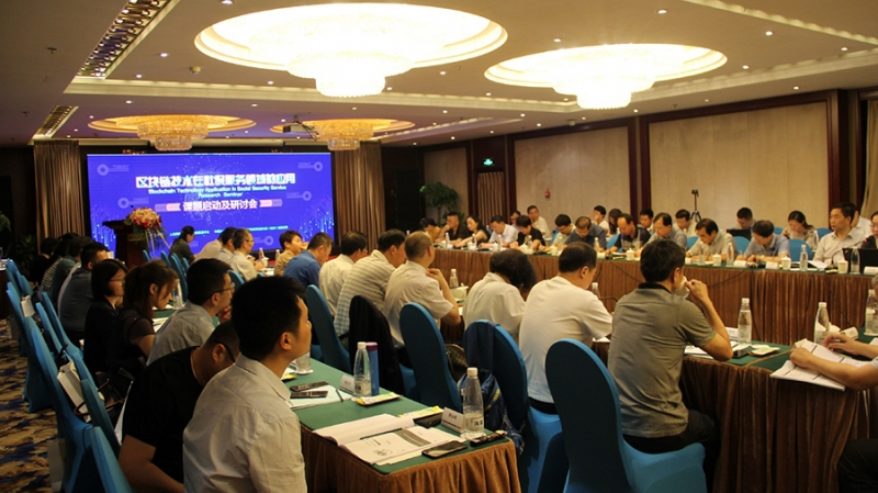 Блокчейн-стартап THEKEY запустил исследовательский фонд в партнерстве с правительством Китая