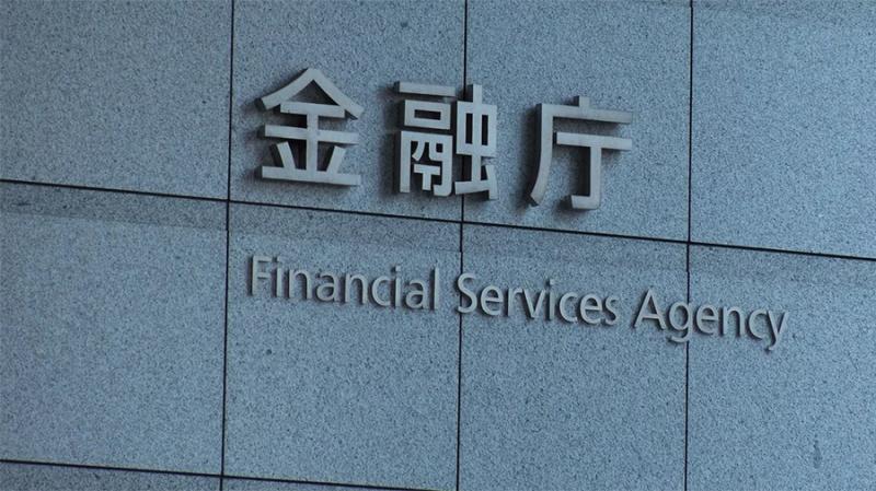 FSA Японии приказало шести биржам криптовалют внести улучшения в работу