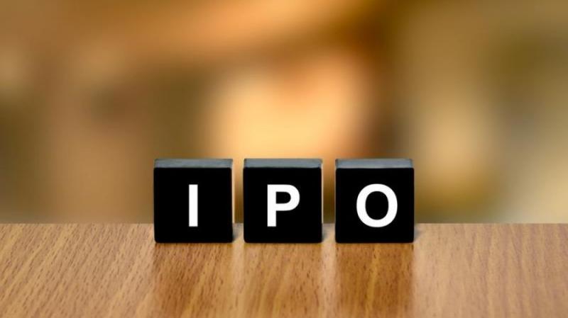 Китайский производитель ASIC-майнеров Ebang Communication проведет IPO