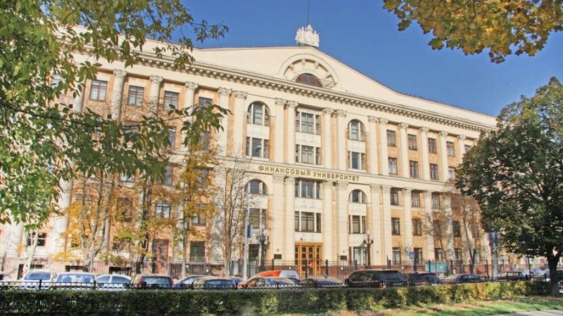 Финансовый университет при правительстве РФ внедряет блокчейн