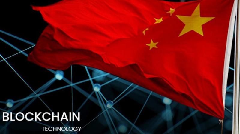 Народный банк Китая продолжает патентовать элементы государственной криптовалюты